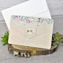 invitatii-nunta-emma-030