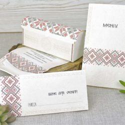 invitatii-nunta-emma-080